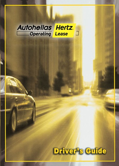 hertz_drivers_guide_gr_july_2018-1